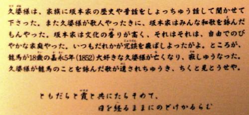 DSC06438-d.jpg