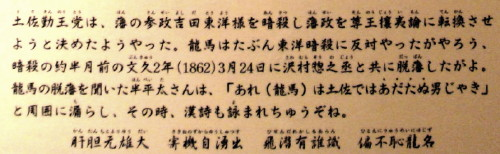 DSC06446-d.jpg