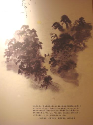 DSC06446.jpg