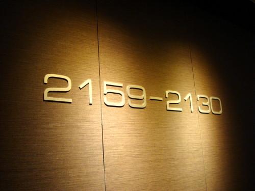 DSC09226.JPG