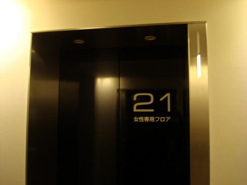 DSC09227.JPG