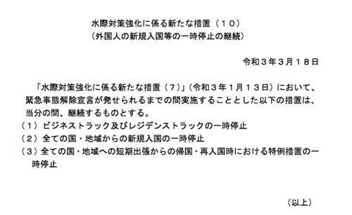 スクリーンショット 2021-03-18 AM8.13.01.png