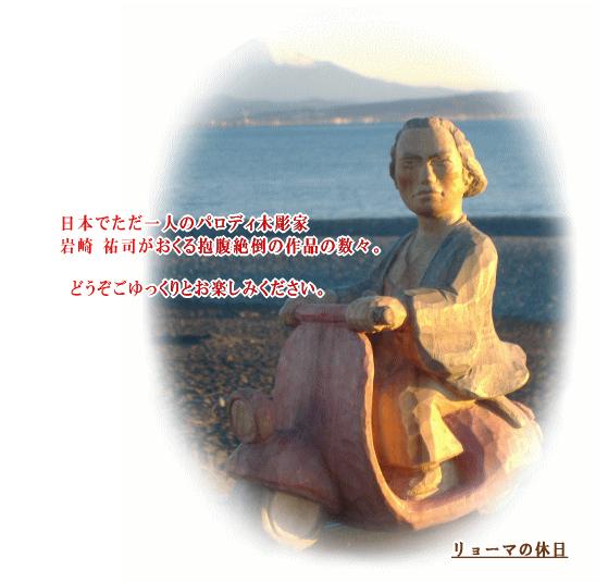 スクリーンショット(2010-11-14 12.38.38 PM).png